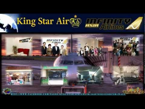 King Star Air