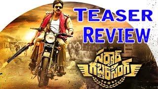 Sardaar Gabbar Singh Teaser Review