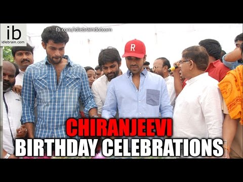 Chiranjeevi Birthday Celebrations 2014 Video