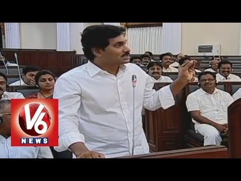 AP Assembly : CM Chandrababu Naidu and YS Jagan debate over black money