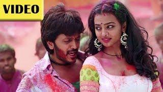 Aala Holicha San Full Video Song Lai Bhaari Riteish