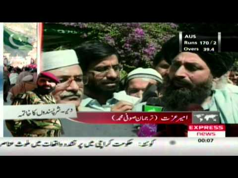 Swat Peace Agreement in swat Taliban and NWFP government Report by sherin zada