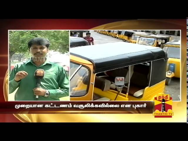 150 Autos Seized By Chennai Traffic Police - Thanthi TV