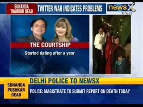 Latest News of Sunanda Tharoor dead; mystery shrouds Sunanda's death - NewsX