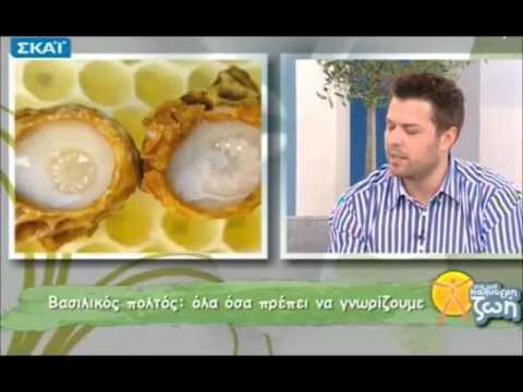 Royal_Jelly-A.Elovaris SA / Για μια καλύτερη ζωή @ SkaiTV (12-07-2012)