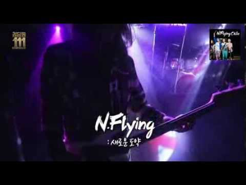 N.Flying Cut 1 [Cheongdamdong 111] EP7