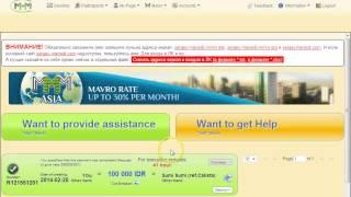 Cara Upload Bukti Transfer Provide Help MMM Indo Team