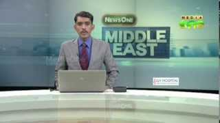 News Middle East 06-01-14