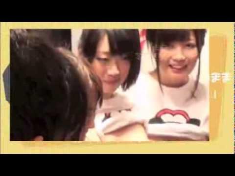 Nhật Bản : Chạm ngực để gây quỹ từ thiện