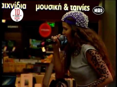 Κατερίνα Στικούδη live -