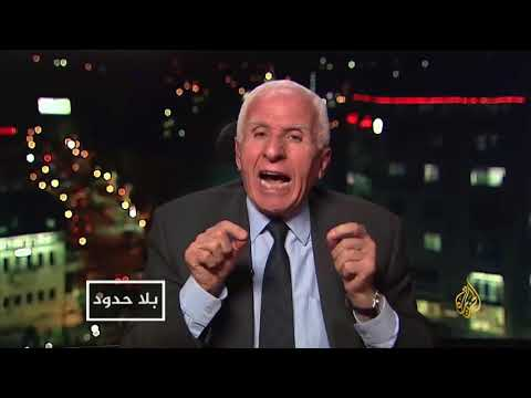 """لقاء الأخ عزام الأحمد على برنامج """"بلا حدود"""""""
