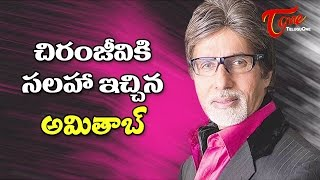 """Big B"" Hand in Chiru's 150th Movie"