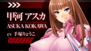 Taimanin Asagi 3 Visual Novel_Opening view on youtube.com tube online.