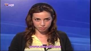 نساء مرشحات لتطعيم حكومة بنكيران | شوف الصحافة