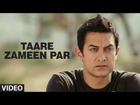 Taare Zameen Par (Full Song) Film - Taare Zameen Par - YouTube
