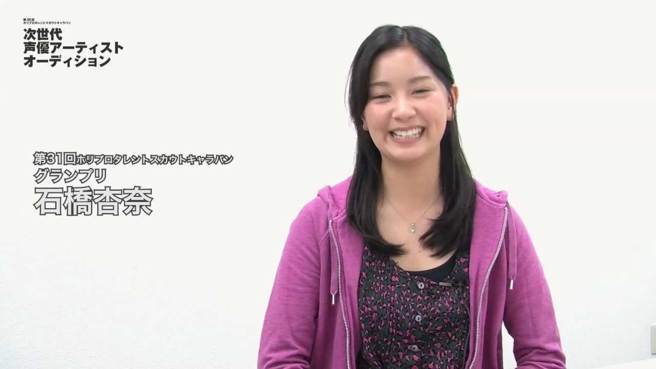 石橋杏奈の画像 p1_32