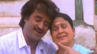 Amma Amma - Mannan Video Song