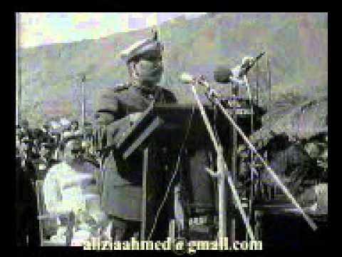 Ex President of Pakistan Zia ul Haq at his Ist Chitral Visit (1979).mp4