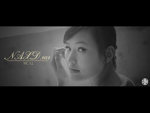 MC ILL - NẮNG ẤM XA DẦN . Rap Acoustic Remix (ft. Hải Cồ & Đạt SoD) [Official MV]
