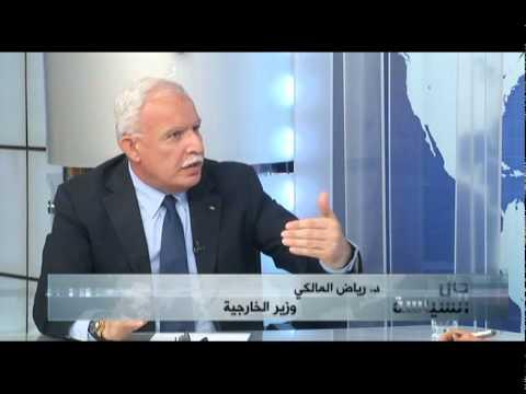لقاء مع الدكتور رياض المالكي في حال السياسة فضائية عودة 24-8-2015