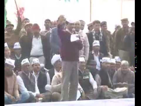 Arvind Kejriwal Addressing at Haryana (Rohtak) Part 1