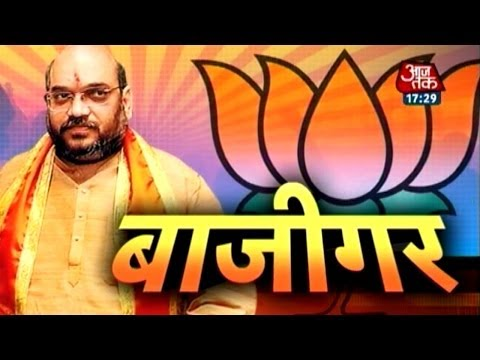 Amit Shah: The wizard of Uttar Pradesh