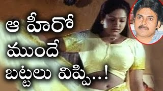 Shocking: Heroine Raashi Changed Dress Infront of a Hero