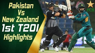 Pakistan Vs New Zealand 2018 | 1st T20I | Highlights | 31 October 2018 | PCB