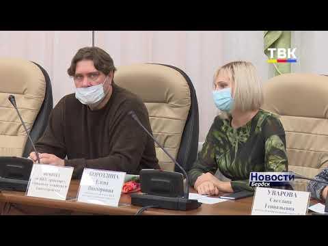 Депутаты вновь обсудили поправки в бюджет, а Глава Бердска пояснил, что проверки не направлены на сбор штрафов
