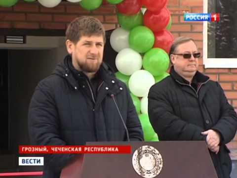 В Чеченской Республике введен в эксплуатацию первый энергоэффективный дом