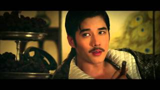 จันดารา ปัจฉิมบท (HD Trailer