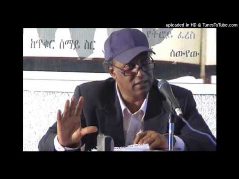 Dr Dagnachew Assefa On freedom of Speech - Part 1