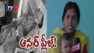 SI Prabhakar Reddy Wife Face To Face