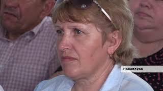 Новопсковщина виступає проти антинародних реформ