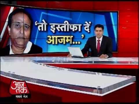 Muzaffarnagar riots: SP ticks off Azam Khan, says he can quit party