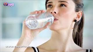 واش فراسك..6 معلومات مهمة عن فوائد الماء لجسم الإنسان   |   واش فراسك