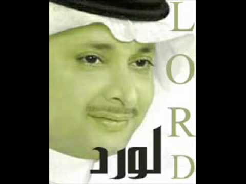 عبدالمجيد عبدالله - ليه  ليه ناوي تخليني.flv