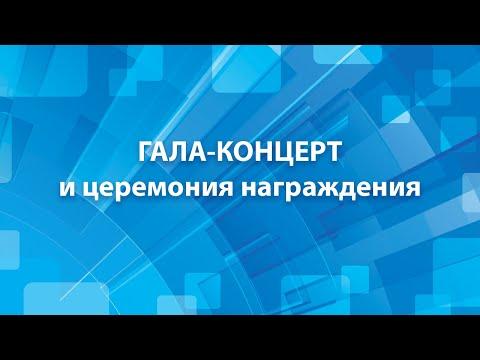 Сибирский молодёжный форум «От традиций к инновациям»