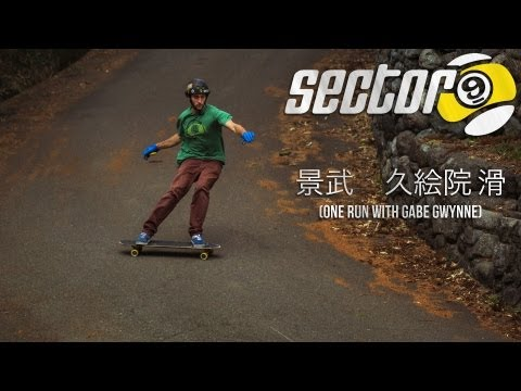 Sector 9 Japan: One Run With Gabe Gwynne
