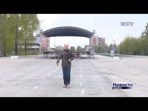 Площадь Горького в Бердске могут открыть для движения