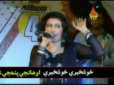 nighat naz sindhi song - YouTube