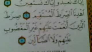 Tafsiran Al-Fatihah