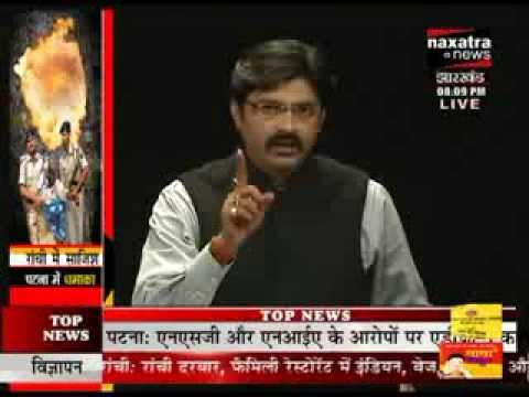 parivesh vatsyayan on Patna serial bomb blast