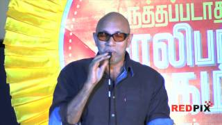 Varutha Padatha Valibar Sangam - Actor Sathyaraj tease Sivakarthikeyan and Actor Dhanush. .[RED PIX]