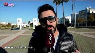 بعد قرعة المونديال..الفنان أحمد شوقي لشوف تيفي: المنتخب المغربي كبير وطاح فالمجموعة ديال الكبار |