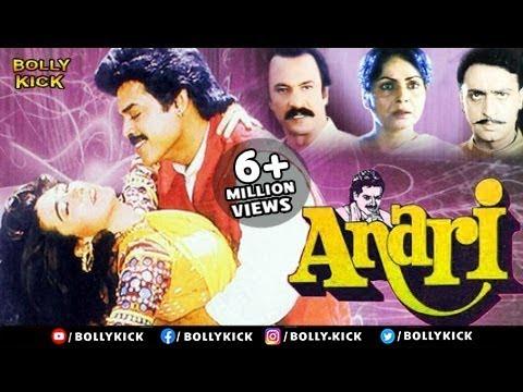 Anari - Hindi Movies Full Movie| Venkatesh | Karisma Kapoor |