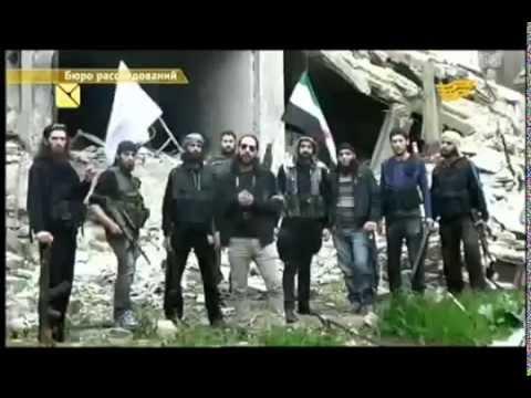 БЮРО РАССЛЕДОВАНИЙ Сирийский режим