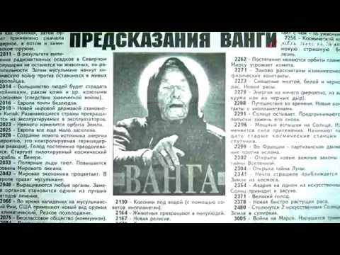 StoDva, Vlad Fame & John Koen ft. Kazak - Счастье есть