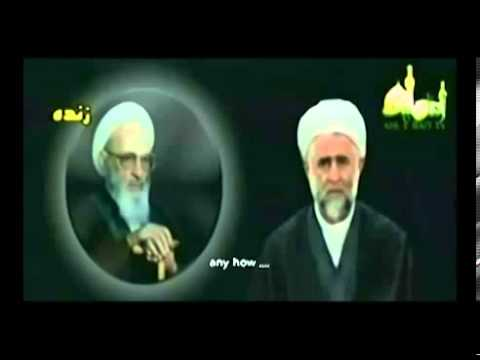 Khamenei and the deviant Irfaani followers secret beliefs exposed  خامنه ای و اعتقادات عارفان گمراه