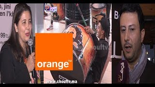 بالفيديو..أورانج المغرب تفاجئ زبنائها بهذا العرض الجديد | مال و أعمال